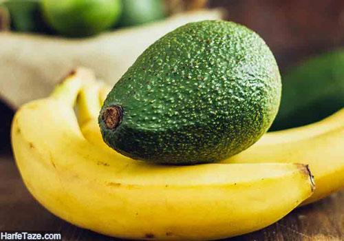 ماسک میوه ای