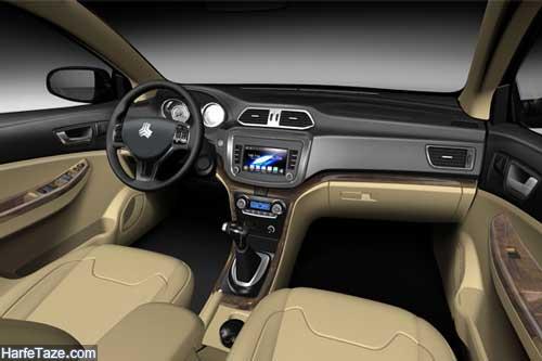 خودرو سایپا رهام