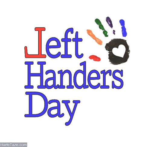 روز چپ دست ها