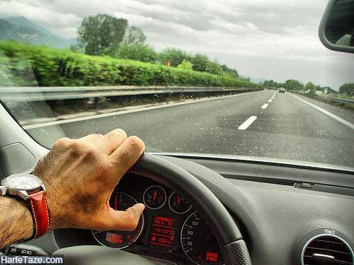 تعبیر خواب رانندگی