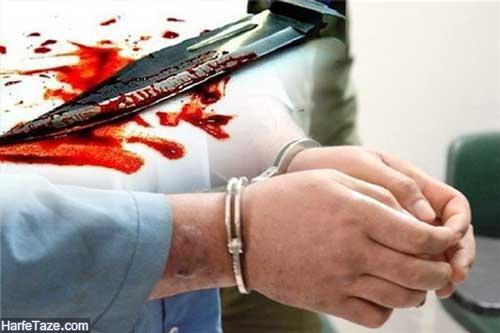 قتل دختر مشهدی