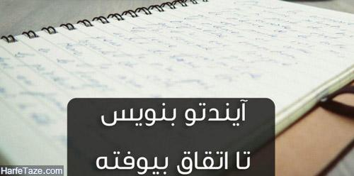 جملات انگیزشی