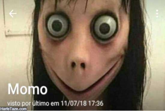 بازی مومو