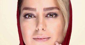 بیوگرافی و عکسهای سمانه پاکدل و همسرش