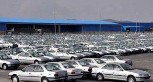 شرایط و زمان ثبت نام ایران خودرو مهر 97