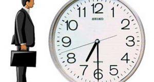 تغییر ساعات کار ادارات و بانک ها مهر 97