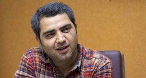 بیوگرافی و عکس های اتابک نادری بازیگر