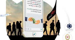 نحوه دریافت ارز دینار عراق ویژه اربعین از بانک ملی + آموزش ثبت نام