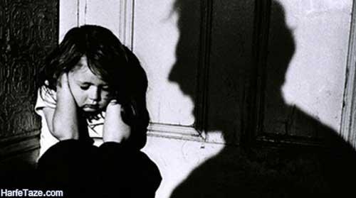 مرگ دختر 4 ساله قائمشهری