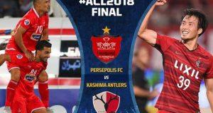 زمان بازی فینال لیگ قهرمانان آسیا بین پرسپولیس و کاشیما آنتلرز