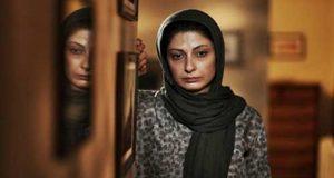 بیوگرافی و عکس های کتانه افشاری نژاد بازیگر