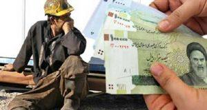جزئیات کامل کمک هزینه برای افراد با درآمد زیر 3 میلیون تومان