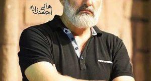 بیوگرافی و عکس های محمد جواد طاهری بازیگر
