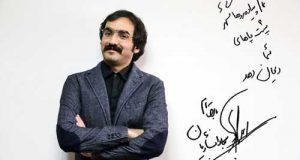 بیوگرافی و عکس های سجاد افشاریان بازیگر