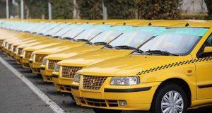 آدرس سایت ثبت نام لاستیک دولتی برای تاکسی ها