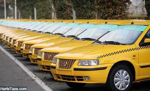 لاستیک دولتی برای تاکسی