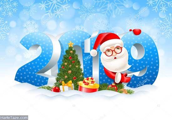 تبریک کریسمس
