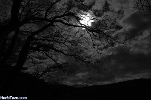 تعبیر خواب تاریکی