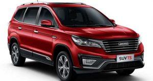 خودروی بیسو T5 | مشخصات و قیمت شاسی بلند بیسو T5