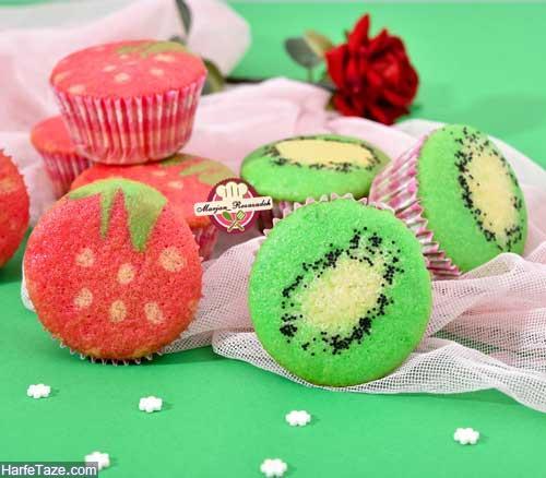 کاپ کیک توت فرنگی و کیوی