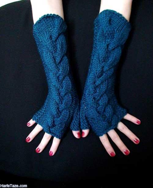 دستکش بلند بافتنی