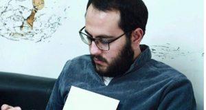 بیوگرافی و عکس های اروین گالستیان بازیگر