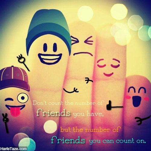 گروه دوستانه
