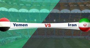 زمان بازی ایران و یمن جام ملتهای آسیا 2019