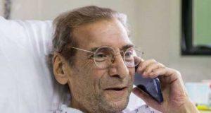 خبر فوت حسین محب اهری بازیگر