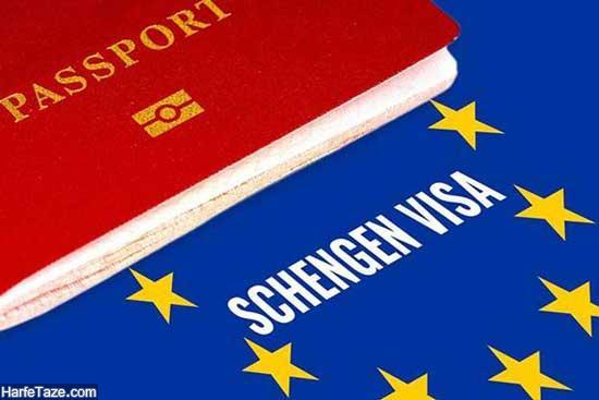 سفر ارزان اروپا