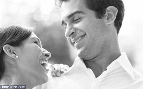 تعبیر خواب رابطه زناشویی