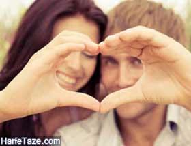 تعبیر دیدن رابطه زناشویی در خواب