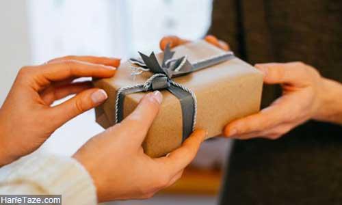 متن زیبا هنگام هدیه دادن