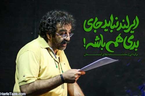 جواد یحیوی