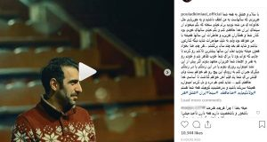 علت خداحافظی پولاد کیمیایی از سینمای ایران