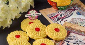 طرز تهیه شیرینی زعفرانی عید نوروز