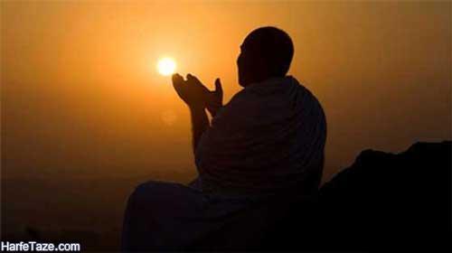تعبیر خواب دعا