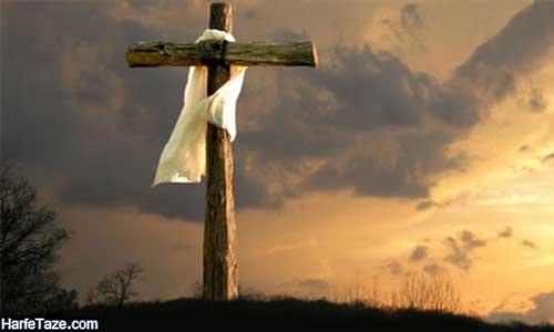 تعبیر خواب صلیب