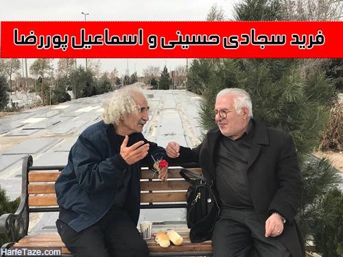 اسماعیل پوررضا