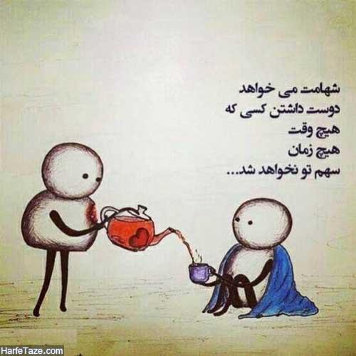 عکس عاشقانه احساسی