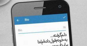 عکس نوشته دلم گرفته پروفایل تلگرام