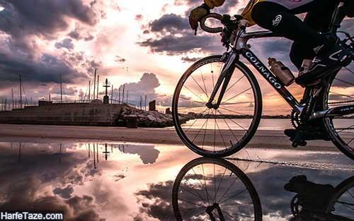 دوچرخهی ایدهآل