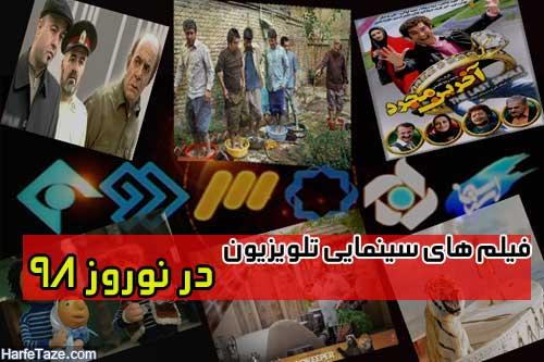 فیلم های نوروز 98 تلویزیون