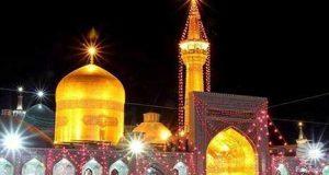 مسافرت تو ایران میتونه خاطره انگیز باشه؟