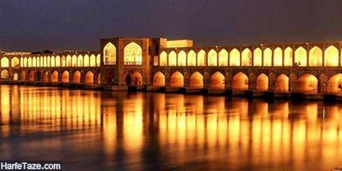 مسافرت تو ایران