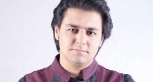 بیوگرافی و عکس های پوریا اخواص خواننده