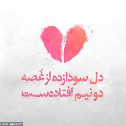 پروفایل اشعار حافظ