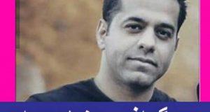 بیوگرافی و عکس های رضا بهرام خواننده پاپ