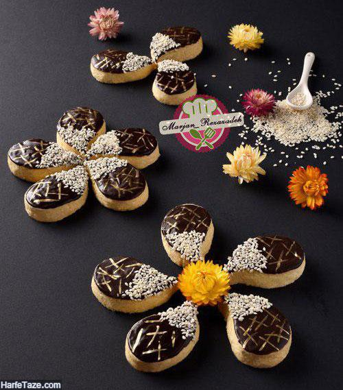 شیرینی کنجدی شکلاتی