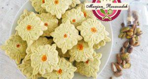 رسپی شیرینی سابله پسته ویژه عید نوروز